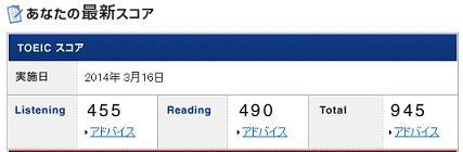 20140316_score.jpg