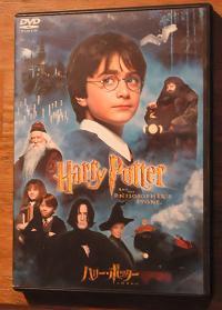 Harry Potter_DVD.jpg