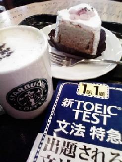 bunpou-tokyuu_sakura-cake.jpg