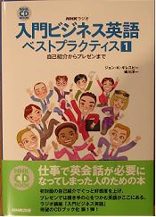 nyuumon_business english.jpg