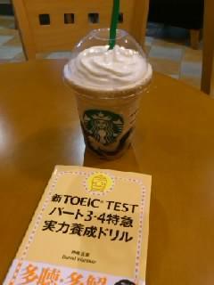 stb_tokkyu34.jpg